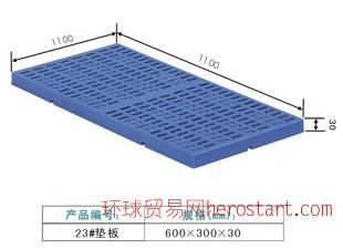 600*300*30塑料防潮板、塑料垫板塑料卡板
