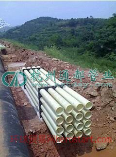 玻璃钢电力管价格咨询|通都管业