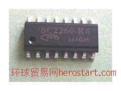 SC2260-R4 无线编解码芯片
