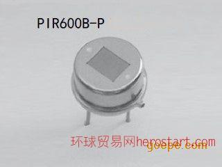 热释电红外传感器PIR600B-P