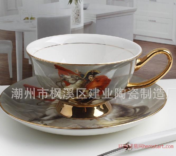 欧式骨瓷杯碟 拿破仑咖啡杯