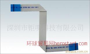 FFC扁平电缆连接线 国产