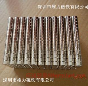 钕铁硼磁铁强磁磁钢 库存N35小规格磁石 强力圆形吸铁石