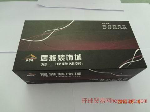 广告盒纸巾