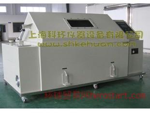 质保两年生产复合式盐雾试验箱