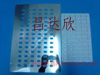 镜面反光板、路灯反光板、LED灯具反光片