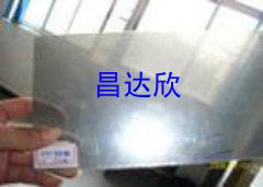 亚克力镜片、亚克力镜面茶、亚克力茶色半透镜