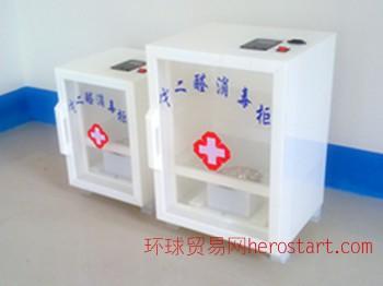 消毒柜新品优价 百维科技新推出器械消毒柜
