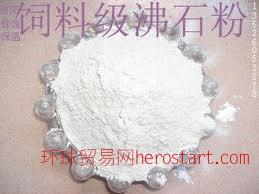 苏州沸石粉批发 信阳沸石粉 沸石粉价格 远鸿价廉物美