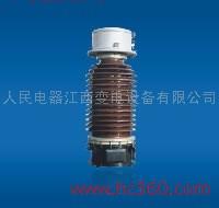 电压电流式互感器110KV级