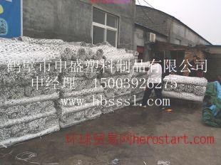 塑料编织网 塑料网阻燃矿用