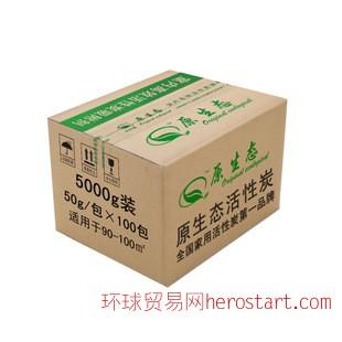 原生态特惠装5000g活性炭 竹炭包厂家批发去除甲醛活性炭包