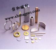 D13.5*4 磁铁 磁钢 强磁 钕铁硼圆形强磁 吸