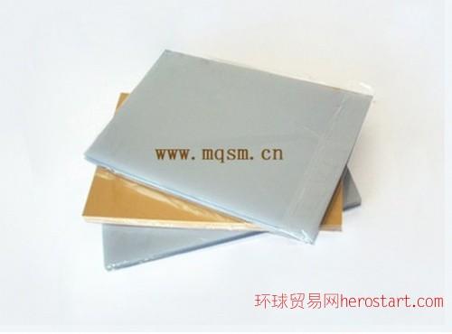 免层压金银卡 PVC|免层压白卡