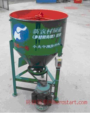 立式钢板小麦拌种剂