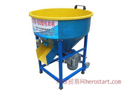 加重型小麦拌种机