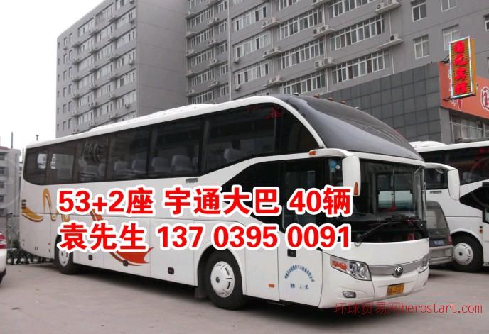 河南外事旅游汽车出租郑州外事旅游汽车租赁