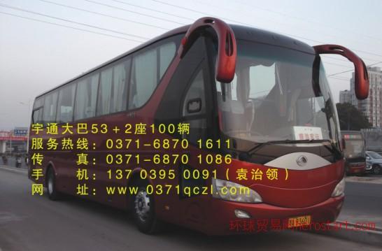 郑州出租大巴车就选恒远旅游巴士