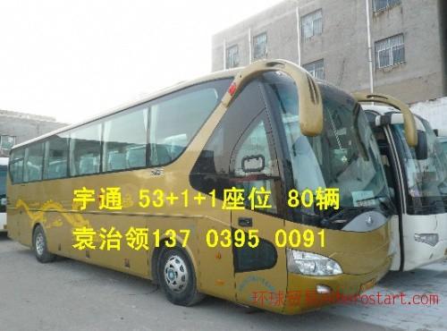 郑州大巴客车租赁那家好-安恒汽车租赁