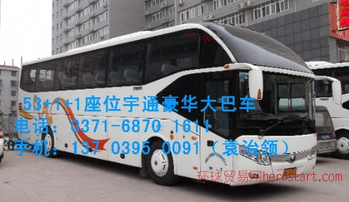 郑州大巴车出租公司