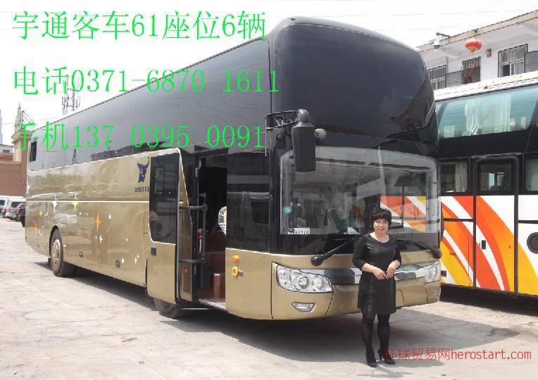 郑州专业旅游包车郑州大巴车租赁