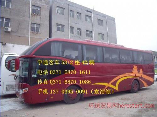郑州到乌鲁木齐大巴车