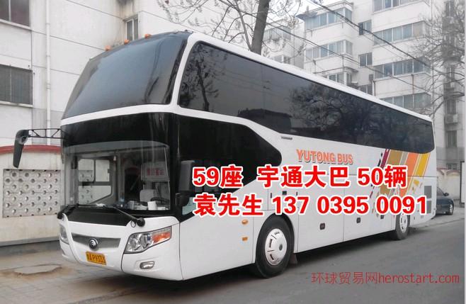 河南郑州大巴车出租大客车出租旅游大巴出租包车服务