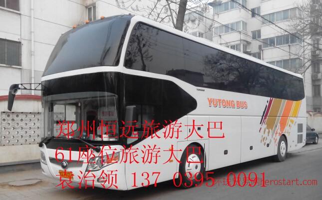 中原旅游巴士郑州大巴车出租服务标准