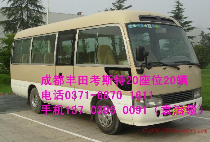 郑州出租丰田考斯特中巴车