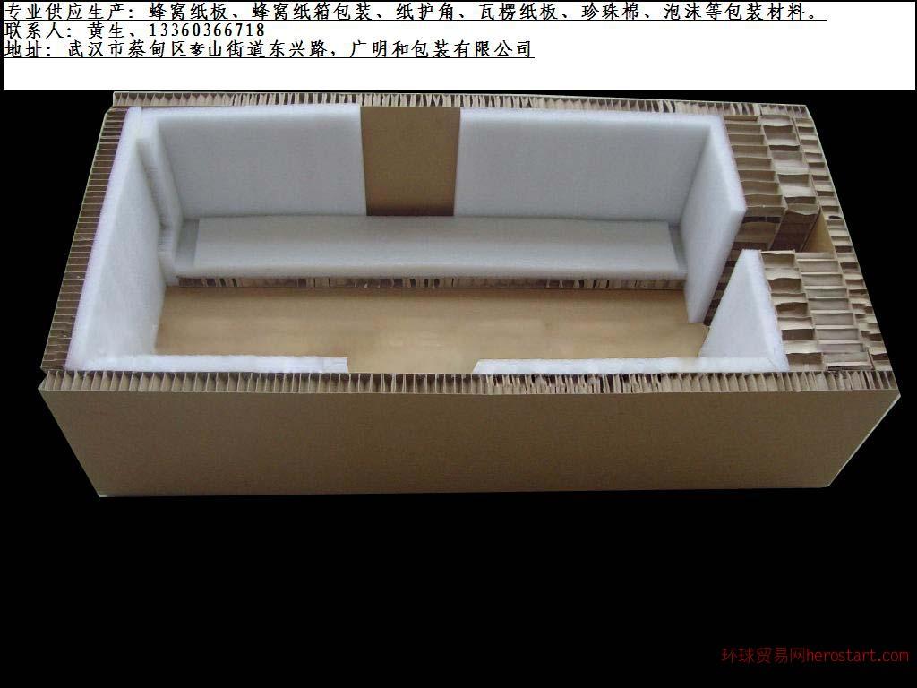 生产:蜂窝纸板蜂窝纸箱纸护角瓦楞板包装材料