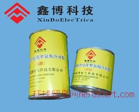 聚氨酯电缆冷补胶厂家、聚氨酯电缆冷补胶价格