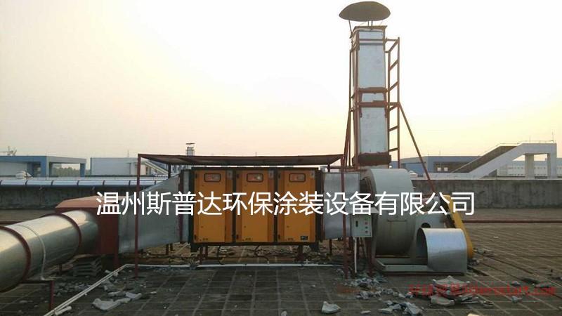 等离子废气处理.脱硫喷淋塔.酸雾净化塔