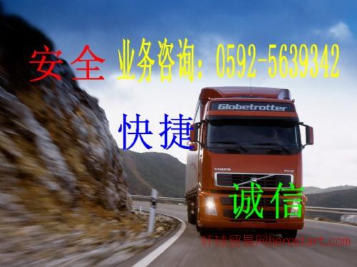 厦门到上海专线公司无锡,南通,泰兴,崇明,通州