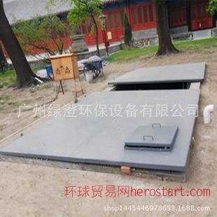 碳钢经济型污水处理设备LC-CMBR