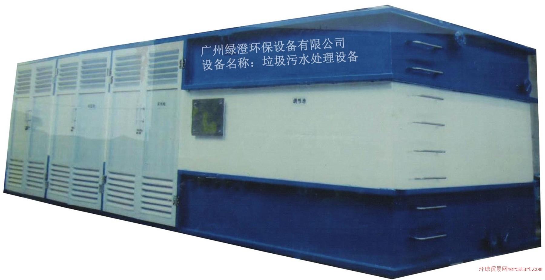 养猪场屠宰场废水污水处理设备