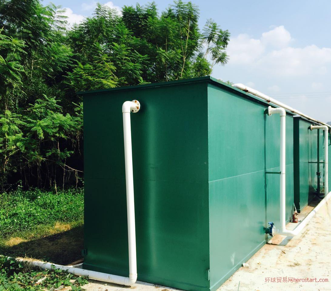 新农村城镇小区全自动一体化综合污水处理设备