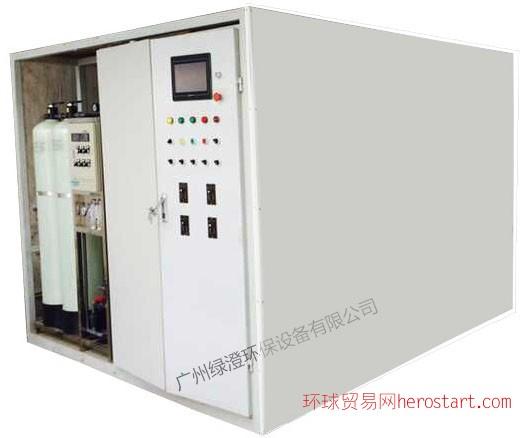 全自动防堵塞广州小型一体化污水处理设备价格