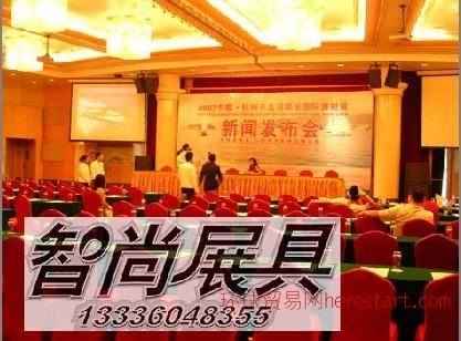 杭州展会搭建杭州展会展览设计搭建制作
