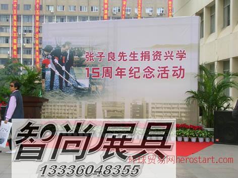 浙江杭州广告展架 杭州展示器材 易拉宝韩式X展架