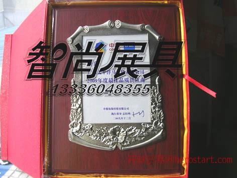 浙江杭州铜牌设计制作 奖牌金授权牌定做