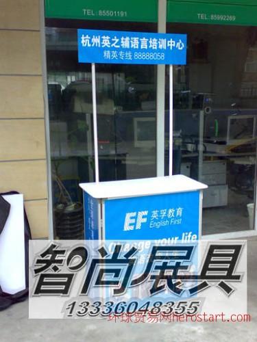 杭州促销台 豪华型折叠促销台 半圆注塑促销台