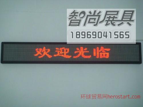 杭州LED显示滚动屏 杭州LED滚动屏生产