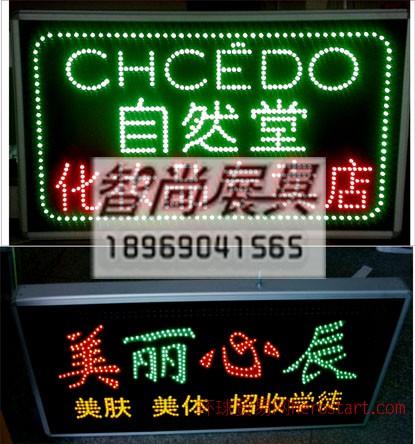 杭州灯箱制作 杭州水晶超薄灯箱生产