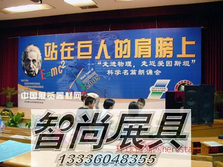 杭州酒店会场布置  酒店会议背景
