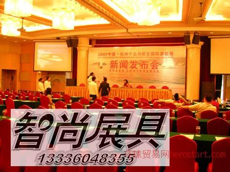 杭州会议布置 会场会议布置公司 会议背景搭建