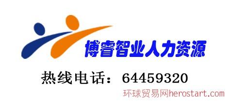 北京社会保险代缴/专业提供企业五险一金