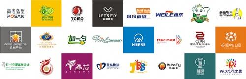 郑州画册设计,VI设计,logo设计