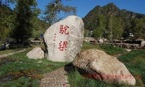 暑假到石家庄周边旅游石家庄到驼梁漂流精华2日游