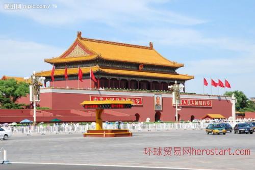 石家庄五一旅游 五一北京旅游 石家庄到北京二日游