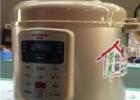 广东电压力锅厂 批发青花瓷电压力锅 舞台销售青花瓷高压锅